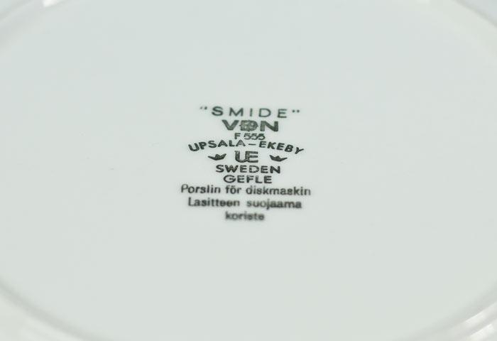 Upsala Ekeby(ウプサラエクビィ)/SMIDE(スミデ)ープレート/スウェーデン/ビンテージ/T0169 01
