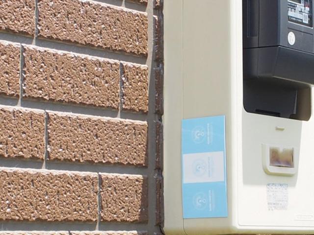 スマートメーターの電磁波対策にROOM SMARTER