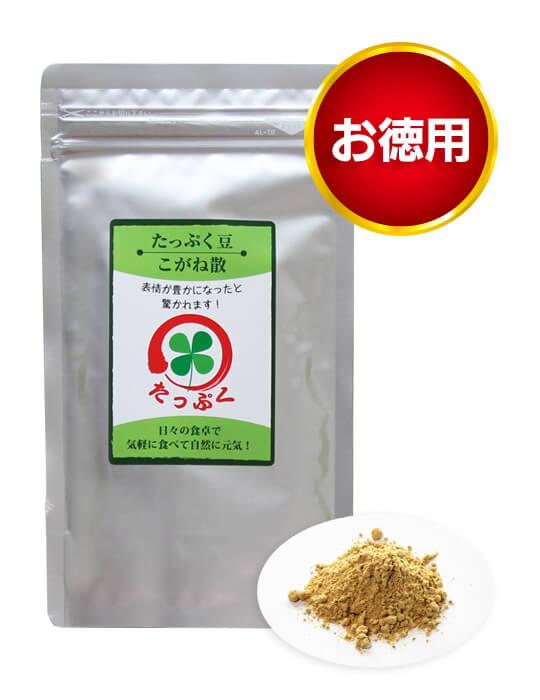 たっぷく豆 こがね散 お徳用100g(約2週間分)