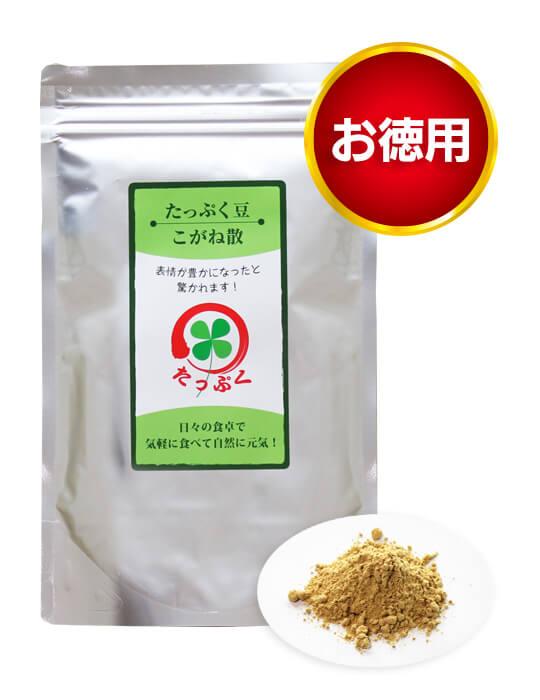 たっぷく豆 こがね散 お徳用 250g(約1ヵ月分)