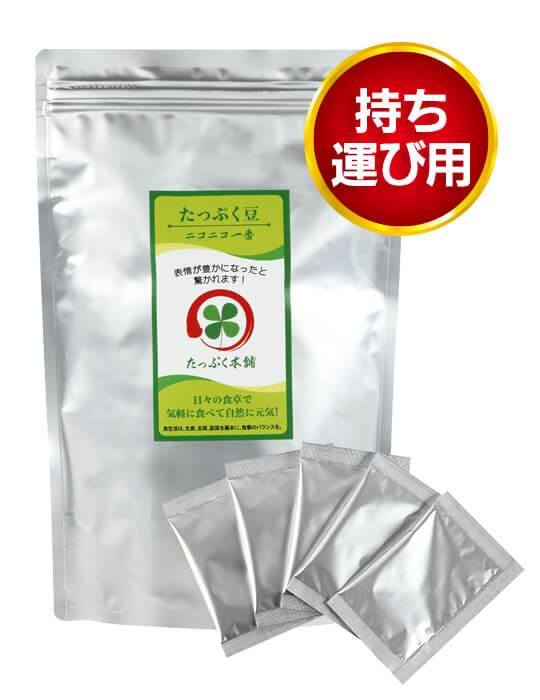 たっぷく豆 こがね散 3g×45包 計135g(約半月分)