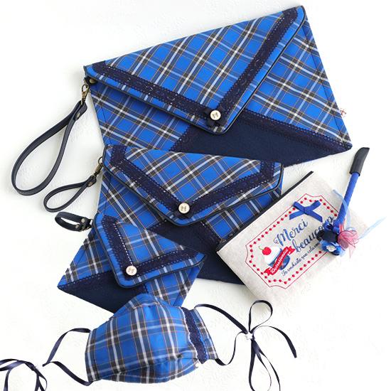 「エンベロープバッグ」3サイズケース、トートバッグ、ショルダーバッグ、コスメポーチ、ケース、リボンマスク:リバティ