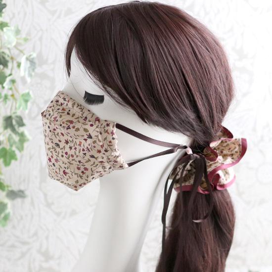 フェミニン★リボンマスク★2点セット かわいいマスク:リバティ 花柄