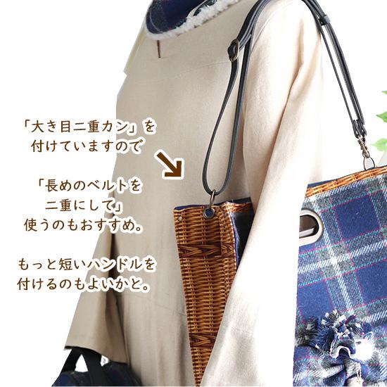 神戸タータン ハリスツイード マガジントートバッグ バスケット