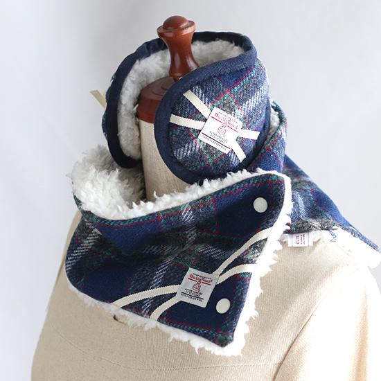 神戸タータンハリスツイード 冬のあったかお出かけセット「シャーリングネックウォーマー・イヤーマフ・マスクセット