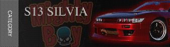 S13シルビア[マイティーボーイ]