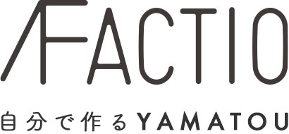 FACTIO(ファクティオ)