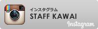 STAFF KAWAI