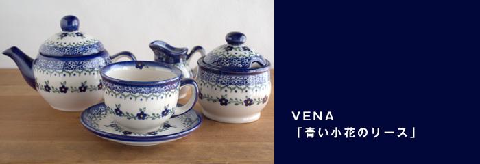 VENA・青い小花のリース
