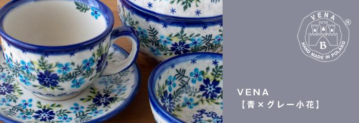 「VENA」青×グレー小花