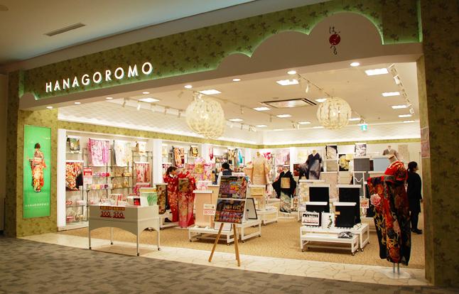 HANAGOROMO イオン木更津店の店内照明装飾を制作しました。