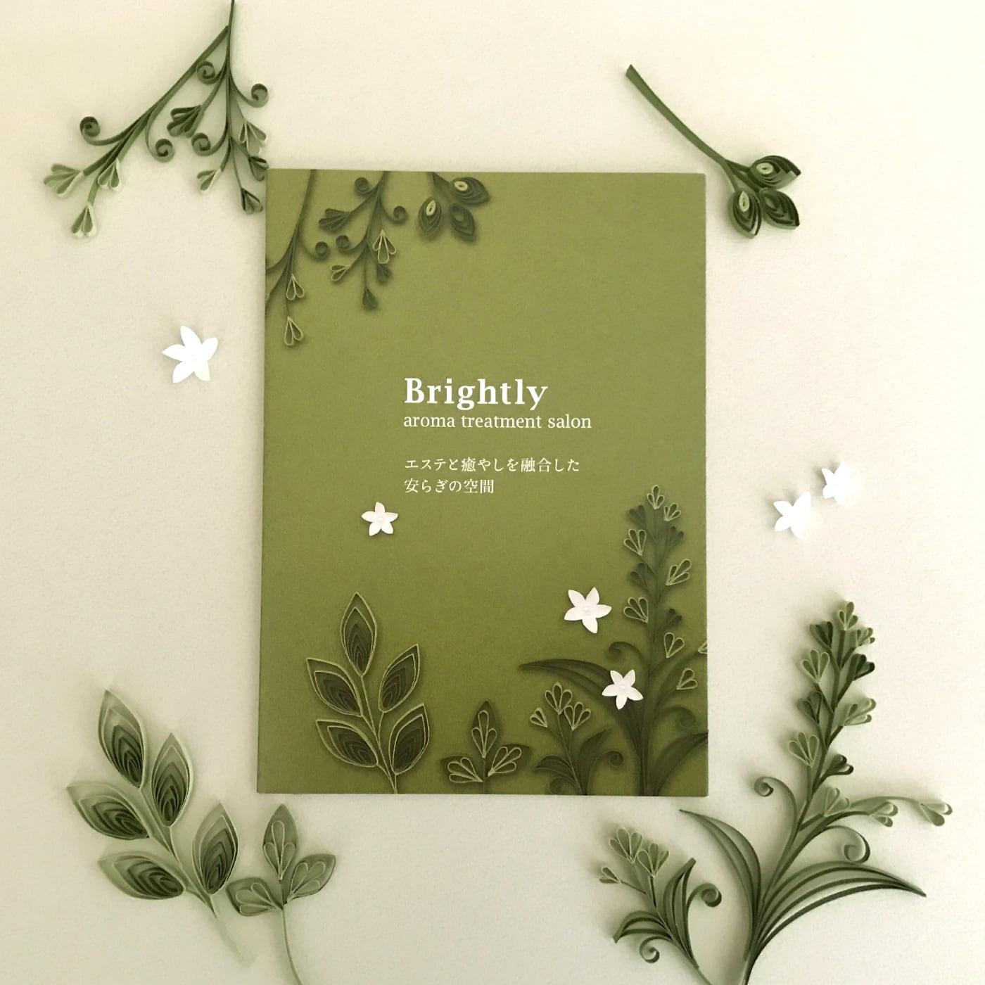 Brightlyパンフレット