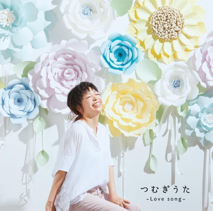 つむぎうた ~Love song~ /モモ