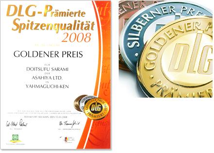 DLG (ドイツ農業協会)