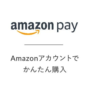 amazon pay Amazonアカウントでかんたん購入