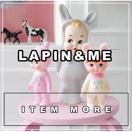 LAPIN&ME、ラパン&ミー