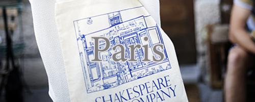 Parisの雑貨、シェークスピアアンドカンパニー、オペラ座公式グッズ