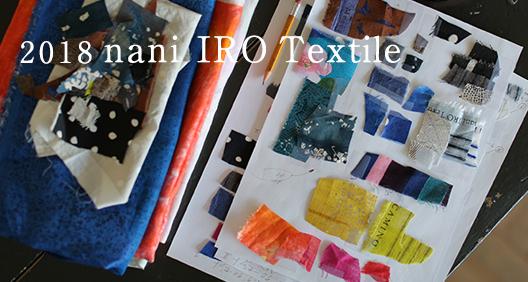2017 nani IRO textile