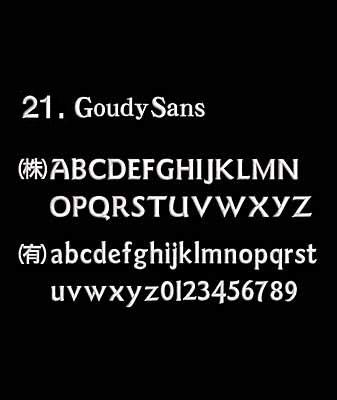 GoudySans