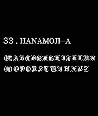 HANAMOJI-A