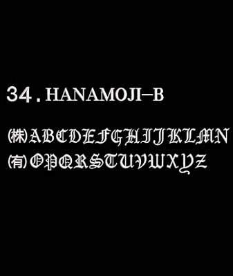 HANAMOJI-B