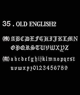 OLD ENGLISH2</h3>