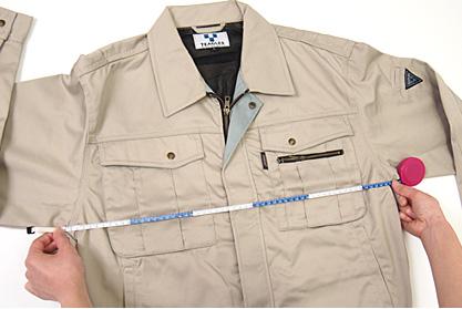 身幅の測り方