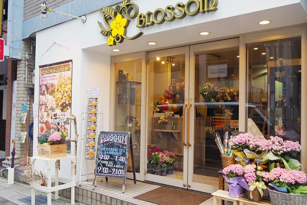 BLOSSOM神戸店店舗写真