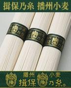 揖保乃糸 播州小麦