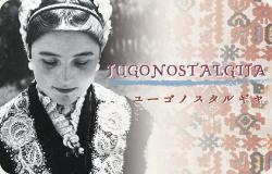 Jugonostalgija ユーゴノスタルギヤ