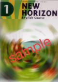 【27年度版】 東京書籍  NEW HORIZON English Course 1  ニューホライズン 教番 721 中学 英語 ※非課税