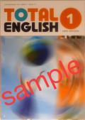 【27年度版】 学校図書  TOTAL ENGLISH New Edition 1  トータルイングリッシュ 教番 723 中学 英語 ※非課税