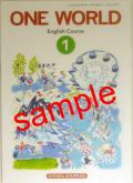 【27年度版】 教育出版  ONE WORLD English Course 1  ワンワールド 教番 725 中学 英語 ※非課税