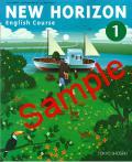【令和2年版 予約】 東京書籍  NEW HORIZON English Course 1  ニューホライズン 教番 727 英語 (H28〜) ※非課税
