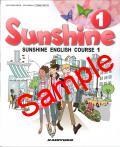 【令和2年版 予約】 開隆堂  SUNSHINE ENGLISH COURSE 1 サンシャイン  教番 728 英語 (H28〜) ※非課税