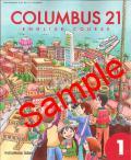 【令和2年版 予約】 光村図書  COLUMBUS 21 ENGLISH COURSE 1 コロンブス  教番 733 英語 (H28〜) ※非課税