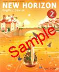 【令和2年版 予約】 東京書籍  NEW HORIZON English Course 2  ニューホライズン 教番 827 英語 (H28〜) ※非課税