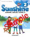 【令和2年版 予約】 開隆堂  SUNSHINE ENGLISH COURSE 2 サンシャイン  教番 828 英語 (H28〜) ※非課税