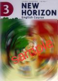 【27年度版】 東京書籍  NEW HORIZON English Course 3  ニューホライズン 教番 921 中学 英語 ※非課税