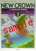 【27年度版】 三省堂  NEW CROWN ENGLISH SERIES 3  ニュークラウン 教番 924 中学 英語 ※非課税
