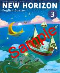【令和2年版 予約】 東京書籍  NEW HORIZON English Course 3  ニューホライズン 教番 927 英語 (H28〜) ※非課税