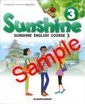 【令和2年版 予約】 開隆堂  SUNSHINE ENGLISH COURSE 3 サンシャイン  教番 928 英語 (H28〜) ※非課税