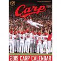 【発売日未定 入荷し次第発送します】カープ球団公式 2019CARP CALENDAR(カープカレンダー)