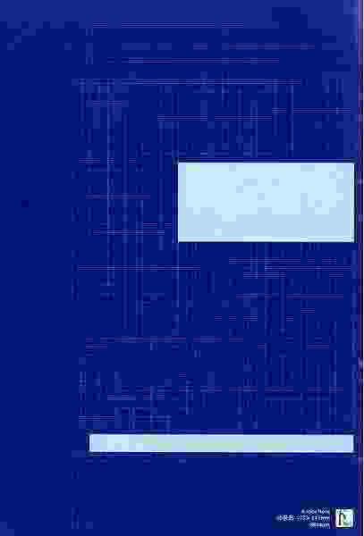 【予約】スクールプランニングノート2022 別冊�記録ノート(3冊セット)