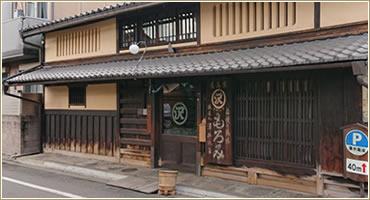 京都洛中の老舗 澤井醤油