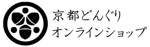 京都どんぐりオンラインショップ