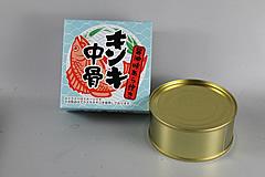 キンキの缶詰 商品写真