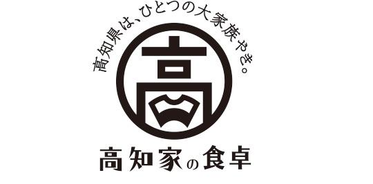 高知家ロゴ