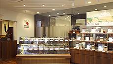 京都・北山 コーヒー豆専門店 店内