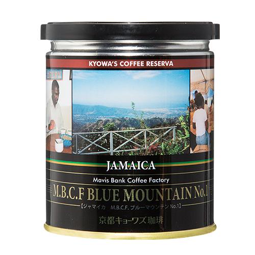 【レギュラーコーヒー】 14指定農園〈ジャマイカ〉 M.B.C.F. ブルーマウンテンNo.1 【粉100g】